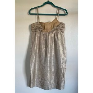 BCBGirls metallic party dress